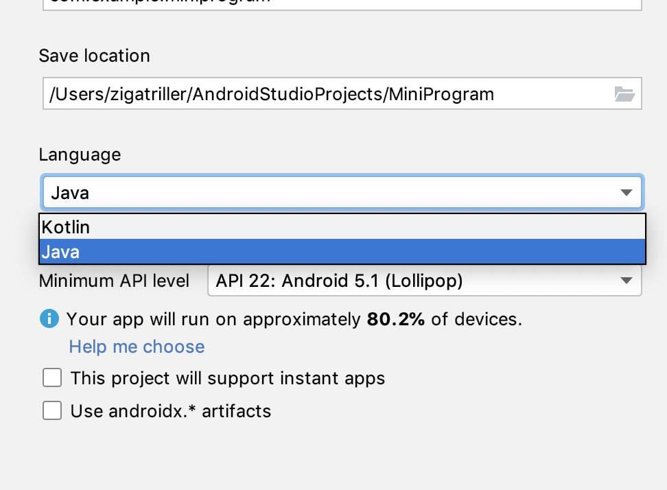 Android studio project - Java
